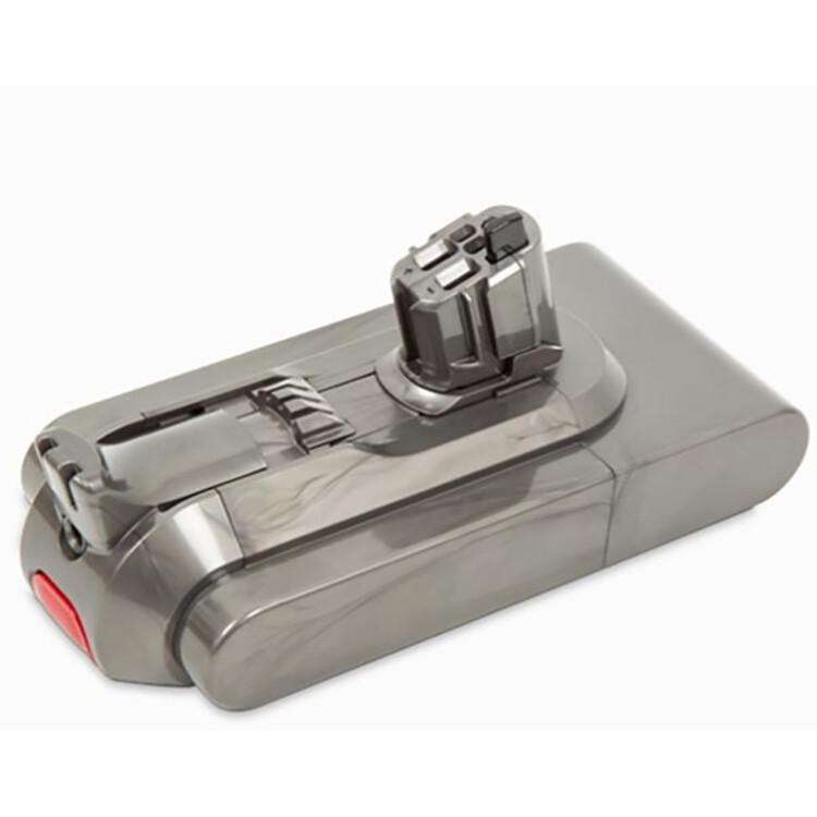 Bepattintható csere, illetve tartalék akkumulátor a Dyson V11 porszívójához